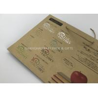 China Carrier Branded Brown Paper Gift Bags Printed With Logo Personalised Custom Made wholesale
