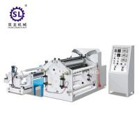 Paper Automatic Slitting Machine Surface Rewinding Type Electric  Working Way