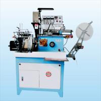 China Centre Folding Ultrasonic Automatic Ribbon Cutting Machine 1800W wholesale