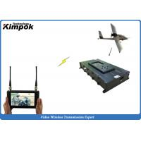 China Drones Helicopter UAV Video Transmitter Wireless Low Delay HD Narrowband Transmission System wholesale
