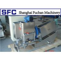 China SFC Dewatering Screw Press Machine On Papermaking Wastewater Treatment wholesale