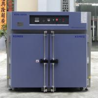 China 50L - 1800L Aging Testing Vacuum Drying Oven Laboratory Equipment CE Standard wholesale