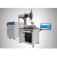 China Handheld Optical Fiber Laser Welding Machine for Carbon Steel , Stable Performance on sale