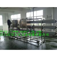 China Pure Drinking Water Treatment Systems /RO  Machine on sale