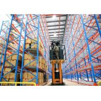 China Dexion Warehouse heavy duty storage steel selective pallet rack wholesale