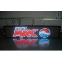 China Special Aluminum Cabinet Custom Led Signs Signage For Advertising wholesale