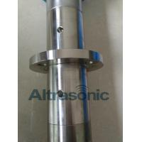 Quality Ultrasonic Dispersing Equipment With Nine Section Whip Tool / 316 SUS Quick for sale