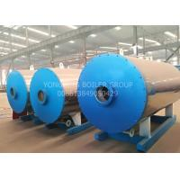 Quality Horizontal Oil Fired Hot Water Boiler / Oil Hot Water Furnace For Heating for sale