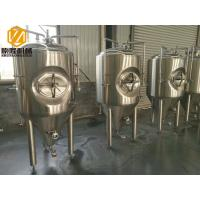 China 5HL SS Brewing Equipment Electric / Steam Heating 2-6 Brew / Week ISO Certified wholesale