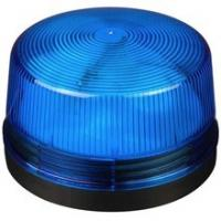 China with alarm or without alarm STROBE LIGHT on sale