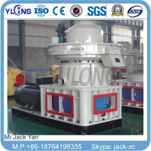 China Vertical ring die biomass wood pellet mill on sale