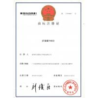 DongGuan G-king Electronics Co.,Ltd Certifications