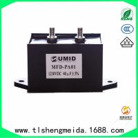 China cbb15 inverter welding machine capacitors 1250vdc 40uf on sale