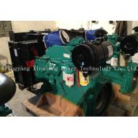 Buy cheap Original Dongfeng Cummins G Drive Engine 6BTA5.9- G2 For Genset 106KW-120KW from wholesalers