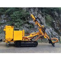 China 40m Drilling Capacity Down The Hole Drilling Machine For Quarry / Mining / Construction wholesale