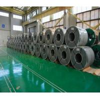 China Cold Rolled Stainless Steel Coil wholesale