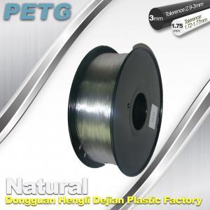China 1.75 / 3.0 mm PETG Filament 3D Printing Transparent Materials  1.0KG wholesale
