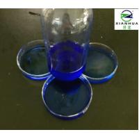 Buy cheap Fabric Low Foaming Textile Auxiliary Agents Scouring Agent LBS-10 For Polyester / Cotton from wholesalers