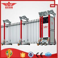 China Aluminum Electric Folding Sliding Gate Professional Manufacturer-L1516 on sale