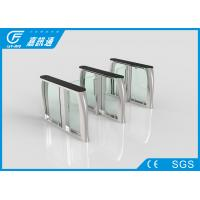 China Entrance Security Turnstile Access Control System , Glass Speedgate Swing Gate Turnstile wholesale