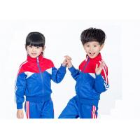 Buy cheap View larger image Winter long sleeve kid clothes international green primary from wholesalers