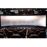 China High technology 3d movie theater / stereo cinema with Flat / Arc / Circular Screen wholesale
