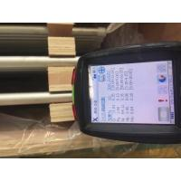 Buy cheap Inconel Seamless Tube , ASTM B444 GR.2  INCONEL 625(N06625 / 2.4856) , 19.05 X 2.11 X 6096MM from wholesalers