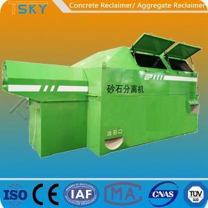 China ZSFT30 Small Power 5.5KW 30tph Concrete Separator wholesale
