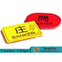 China Crystal Acrylic Poker Dealer Button With Environmental Protection Materials wholesale