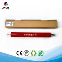 Buy cheap Long Life Printer Spare Parts Compatible Pressure Roller For M2040DN / M2540DN / from wholesalers