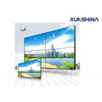 Quality Super Narrow Bezel LCD Video Wall LG Panel Multi Monitor For Real Estate for sale