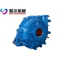 China AH Slurry Pump Interchangable Electric Slurry Pump , Heavy Duty Slurry Pump wholesale