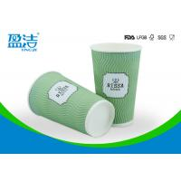Logo Printed 500ml Disposable Espresso Cups FDA Standard For Picnic / Barbeque