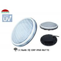 China IP68 ABS PAR56 Underwater Par56 Led Swimming Pool Lights White Color 2 Wires Out wholesale