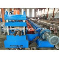 China Gear Box Driven W Beam Highway Guardrail Roll Forming Machine PLC Control wholesale