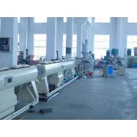 China CE/SGS LDPE/HDPE Pipe Extrusion Line (FG02) wholesale