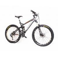 China 250W Power Mountain Electric Bike Sliver Electric Mountain Bike Full Suspension wholesale