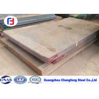 China Superior Strength High Carbon Alloy Steel Q + T Heat Treatment DIN 1.7225 wholesale