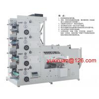 China Low Noise 5 color Label Flexo Printing Machine wtih CE Standard HBS-320 on sale