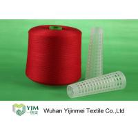 China Industrial Colored Dyed 100 Polyester Spun Yarn , Core Spun Polyester Sewing Thread wholesale