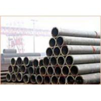 China 37mn5 Steel Pipe wholesale