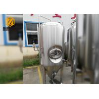 China Stainless Steel Conical Beer Fermenter , Small Conical Fermenter With Dimple Plate Jacket wholesale