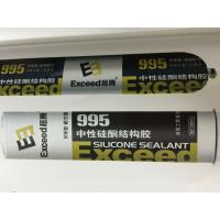 China Construct Semi Clear Caulking Sealant High - Temp Reisitance wholesale