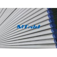 China S32750 F53 1.4410 Stainless Steel Welded Pipe , Heat Exchanger Tubes Annealed & Pickled wholesale