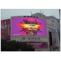 China Arc Shaped LED Display Project with Constant Current Driver IC Aluminum LED Cabinet wholesale