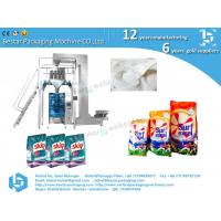 China Automatic packaging machine use for 1-5kg washing powder, with weighing function on sale