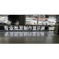 China Improved Stability P10 LED Display Module Unit Board Environmental Protection wholesale