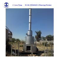 China Hospital and Medical Waste Incinerator with capacity of 10~800kg/h on sale