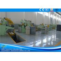 China 25 Strips Steel Slitting Lines 380V , Galvanized Steel Coil Cutting Machine wholesale