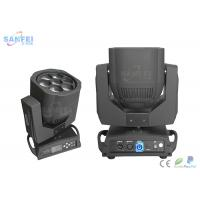 Buy cheap DMX512 7x12w RGBW 4in1 Bee Eyes LED Beam Moving Head Light / LED Stage Lights from wholesalers